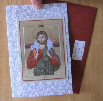 Carte Jésus pasteur