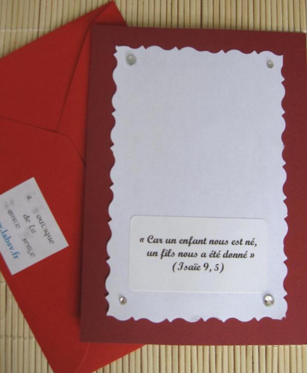 Dos de carte pour femme 2