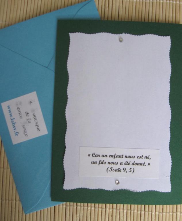 Dos de carte pour femme 4
